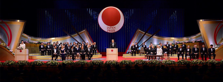 Japan Prize ceremony 2017